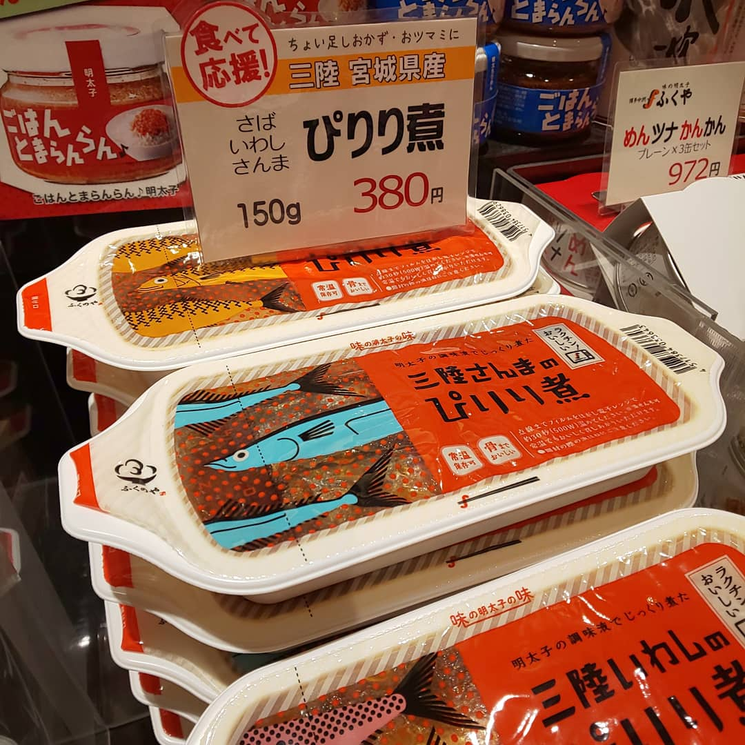 Read more about the article 三陸さば・いわし・さんまのぴりり煮、本日より販売
