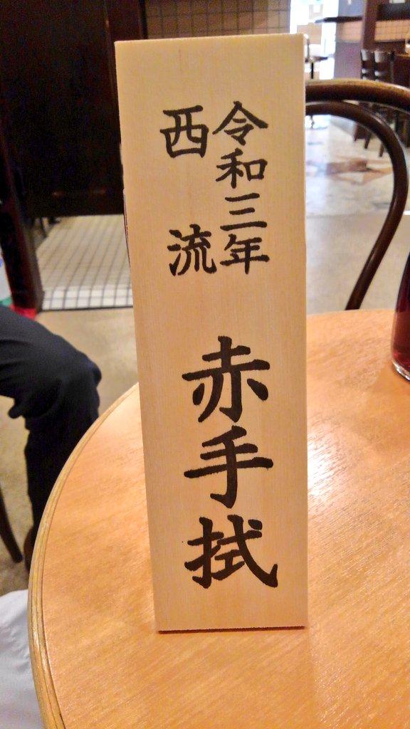 Read more about the article 「飾り山笠」博多駅商店街連合会の十四番山笠