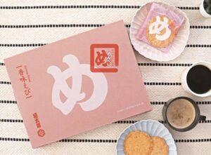 Read more about the article めんべい20周年を記念に登場した「香味えび」、本日より販売開始!